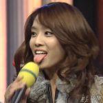 park-jung-ah-tongue-1