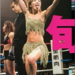 Japanese-MMA-Queen-Hisae-Watanabe-tongue-1